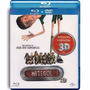 Blu Ray Metegol 3d+2d+dvd