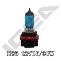 Lâmpada Hs5 35/30w 12v Super Branca (efeito Xenon)