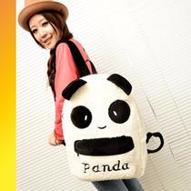 Mochila Panda,moda Coreana, Envío Rápido. En Stock. Original