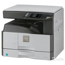 Copiadora Sharp Ar6020d