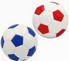 b8a7dea54c Mini Bola De Futebol Tamanho 2 Couro Sintético - R  12