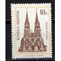 Argentina 1973 Mt 958 Basilica Lujan Mint.- En Ofertaaaaa