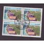 C-1565 1987 Quadra Cbc 450 Anos Da Cidade Do Recife-pe