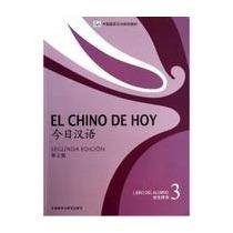El Chino De Hoy 3 -libro De Texto Y De Ejercicios-