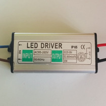 Led Driver 30w (transformador ) Reflectores Led Powerleds