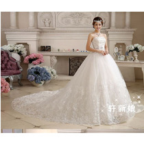 Vestido De Noiva Modelo Princesa Cauda Longa Tomara Que Caia