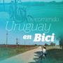 Travesía Bicicleta Carmelo - Colonia. Guía Impresa Con Mapas