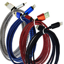 Cable Aluminio Usb Iphone 5 5s 5g 5c 6 6s 2m Colores