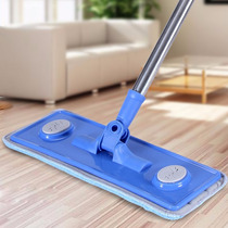 Super Esfregão Mop Magico 360° Refil Limpa Todos Tipos Pisos