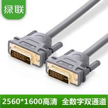 Cable Dvi A Dvi Para Monitor De Pc