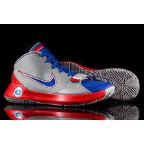 Nike Kd Kevin Durant Trey 5 Iii + Envio Dhl Gratis