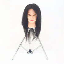 Cabeça De Boneca Natural Castanho Escuro + Suporte + Tesoura
