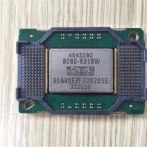 Chip Dmd 8060-6318w 8060-6319w Para Acer Benq