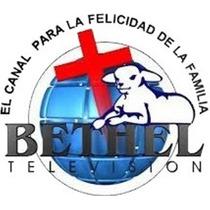 Kit Bethel Tv Canal Cristiano Fta Argentina Skyfreetv Cde&e