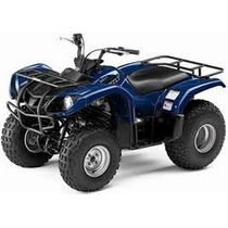 Yamaha Grizzly 125 0km 2012