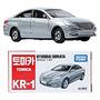 Juguete Juguete Tomica Kr-1 Hyundai Sonata 167 Fundió El Me