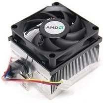 Fan Cooler Cpu Procesador Amd Am3/am2+ Base Aluminio |tienda
