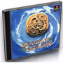 Double Dragon Playstation 1 Cd Rom