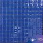 Mosaicos Decorativo Vidrio Azul Rey Unicolor Baño Cocina