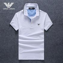 Camisa Polo Giorgio Armani Slim Fit Masculino - Original