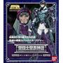 Myth Cloth Bandai Thool Pecta Gamma Asgard Saint Seiya Jp