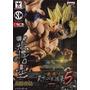 Dragon Ball Z Goku Ss Figura De Coleccion