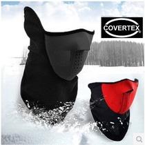 Mascara Termica Cuello Neoprene Polar 2 Color En 1 Moto Ski