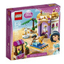Juguete Exotic Palace Juguetes Disney Princess Box Ladrillo