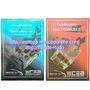 Oferta : Fusileras Electrónicas 1 Y 2