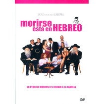Dvd Morirse Esta En Hebreo ( 2007 ) - Alejandro Springall