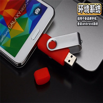 Memoria Usb Dual Galaxy Samsung Android Blackberry Otg Etc