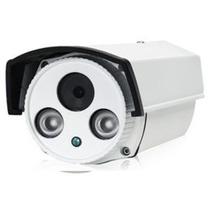 Camara Ip Tipo Bala 720p 1.0mp ,3,6mm Sensor Cmos Blanco