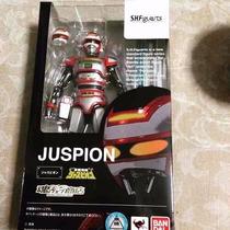 Jaspion S.h. Figuarts - Bandai