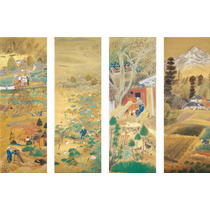 Lienzo Tela Arte Japón Decoración Kyoto Temporadas 50 X 65cm