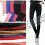 Pantalones Chupin Elastizados Oficina Importados Comodos