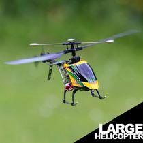 Helicoptero V912 4canais Controle Remoto - Camera Instalada