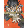 Dragon Ball Chogashuu / Ilustraciones Completas / Planeta<br><strong class='ch-price reputation-tooltip-price'>S/. 230<sup>00</sup></strong>