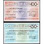 Italia 2 Bonos De Crédito Italiano Año 1976 Sin Circular