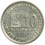 Moneda Venezuela De 10 Bolívares - Aluminio Y Zinc Del 2002