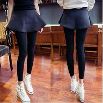Moda Asiática Falda Circular Y Leggings 1 Pieza Talla U(s-m)
