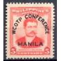 Selo Filipinas,marcelo Del Pilar 1c S/ 5c 1959,novo.ver Desc