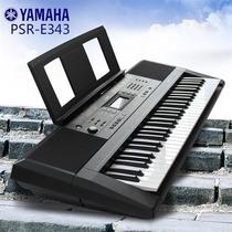 Teclado Yamaha Psr-e343 Original Nuevo Incluye Transformador