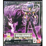 Cancer Death Mask Surplice Cloth Myth Ex Bandai Mascara Mort