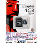 Oferta! Memoria Micro Sd 4gb Kingston X Mayor/menor