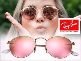 9f88e49ec2819 Oculos Ray Ban Round Rosa Espelhado + Case Couro - R  59