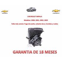 Bomba Licuadora Direccion Hidraulica Chevrolet Impala 2000