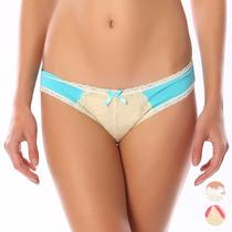 Set De 3 Bikinis Frente De Encaje Lycra Comodo Ajuste 12300