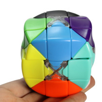 Cubo Rubik 3x3 Armadillo Cube Colored