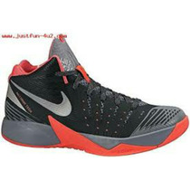 Nike Zoom Basketball 7