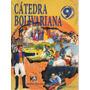 Cátedra Bolivariana 9°, Ed. Salesiana, Antonio Gómez
